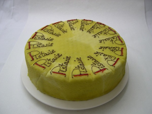 Pistazie-Marzipan-Torte